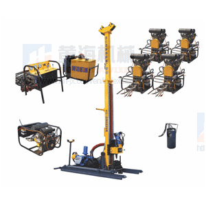 HYDX-2 Full Hydraulic Portable Drill Rig